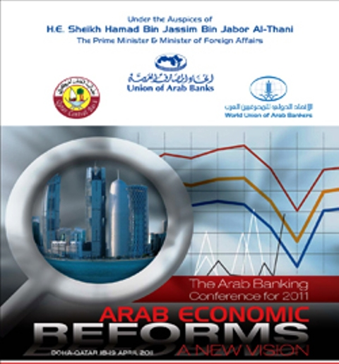 http://www.yemeneconomist.com/images/stories/u3nion-of-arab-banks.jpg